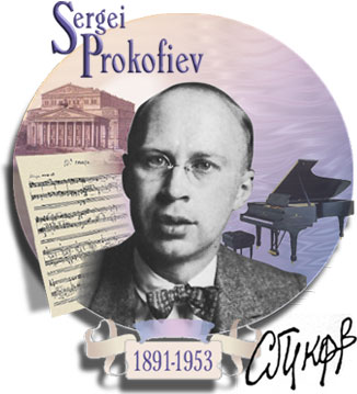 Composición sobre Prokofiev