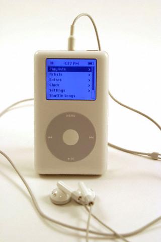 Descargar música en MP3